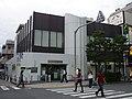 Sumitomo Mitsui Banking Corporation Tanashi Branch.jpg