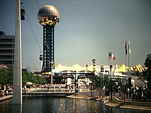 Photograph of the 1982 World's Fair in Knoxville, showing the Sunsphere