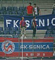 Supporters FC Senica68.jpg
