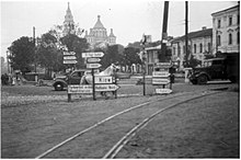 Svyato-Preobrajenskiy-Sobor cathedral in Zhytomyr during WWII.jpg