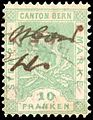 Switzerland Bern 1880 revenue 10Fr - 19B.jpg