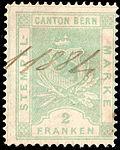 Switzerland Bern 1880 revenue 2Fr - 17F.jpg