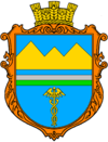 Coat of arms of Sianky