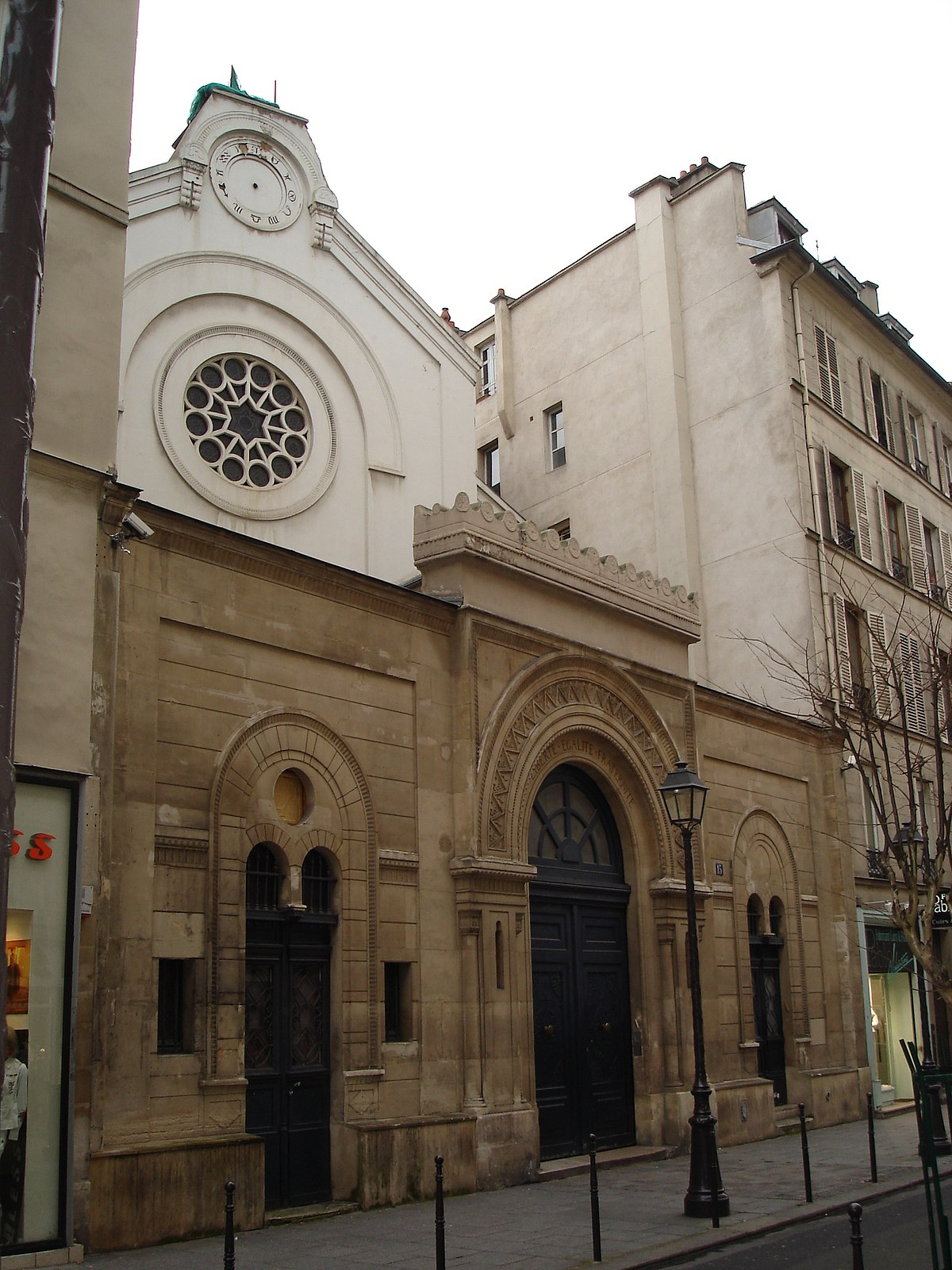 Synagogue notre dame de nazareth marriage advice