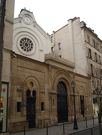 The Synagogue de Nazareth in Paris, where Alkan briefly held the post of organist Syna Nazareth.JPG