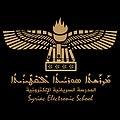 Syriac Electronic School Logo .jpg