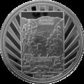 TM-2006-1000manat-Mähribanlarym-b.png
