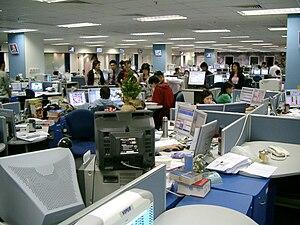 TVB News - TVB News Centre of Tseung Kwan O