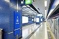Tai Wai Station 2018 06 part8.jpg