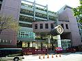 Taipei Municipal Jian-Kang Elementary School Main Gate.jpg