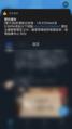 Taiwan -i---i- (49502331807).png