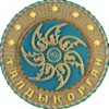 Official seal of تالدیقورغان