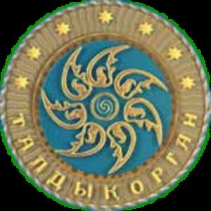 Taldykorgan - Image: Taldykorgan seal