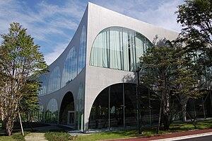 Tama Art University - Tama Art University Library at Hachioji Campus
