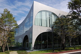Tama Art University - Tama Art University Library at Hachioji Campus