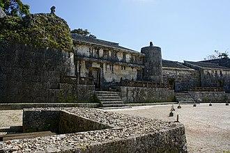 Gusuku Sites and Related Properties of the Kingdom of Ryukyu - Image: Tamaudun 02s 3s 4592