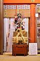 Tanzan jinja Hyakumino Onjiki 5.JPG