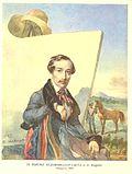Alexander von Kotzebue