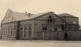 Telshe Yeshiva Private, high school in Wickliffe, , Ohio, United States