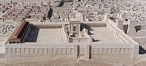 Dome of the Rock - Reconstruction of Herod's Temple as seen from the east (Holyland Model of Jerusalem, 1966)