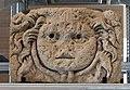Tete Gorgone - mur lapidaire - Narbo Via.jpg