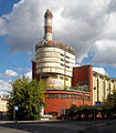 Textilfabrik Rotes Banner cropped.jpg
