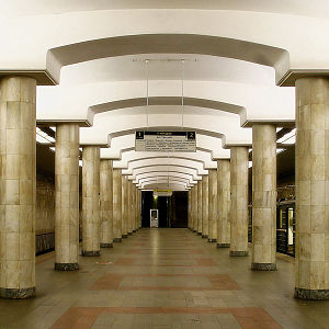 Bibirevo (Moscow Metro)