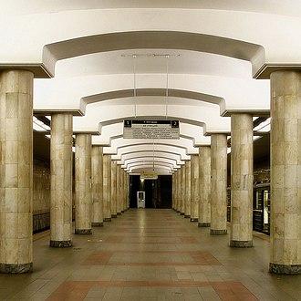 Bibirevo (Moscow Metro) - Image: The Bibirevo Metro 3