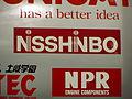 The 40th Tokyo Moter show Hino challenger Logo(Nisshinbo).jpg