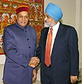 The Chief Minister of Himachal Pradesh, Shri Prem Kumar Dhumal meeting with the Deputy Chairman, Planning Commission, Dr. Montek Singh Ahluwalia to finalize Annual Plan 2008-09 of the State, in New Delhi on February 13, 2008.jpg