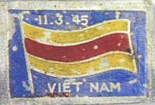 The Dragon Spirit Flag in the stamp what was released on 11 March 1945, to notice the independence of Empire of Vietnam from French colonial Empire.jpg
