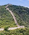The Great Wall 07.jpg