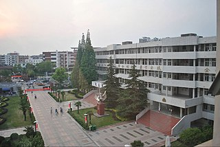 The High School Affiliated to Anhui Normal University.jpg