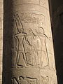 The Karnak temple complex (2428942332).jpg