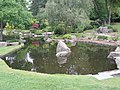 The Kyoto Garden in Holland Park - geograph.org.uk - 1472851.jpg