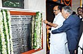 The Minister of State (Independent Charge) for Consumer Affairs, Food and Public Distribution, Professor K.V. Thomas unveiling the plaque to inaugurate the newly constructed office of National Consumer Redressal Commission.jpg