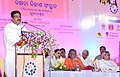 The Minister of State for Petroleum and Natural Gas (Independent Charge), Shri Dharmendra Pradhan addressing the inaugural function of the newly established Skill Development Institute, at Bhubaneswar, in Odisha.jpg