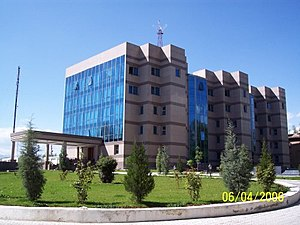 The National Bank of Tajikistan.jpg
