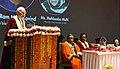The President, Shri Ram Nath Kovind addressing at the 6th Convocation of Shri Mata Vaishno Devi University, in Jammu.JPG