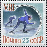 The Soviet Union 1960 CPA 2397 stamp (Speed Skating).jpg