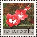 The Soviet Union 1969 CPA 3755 stamp (Gladiolus Ural Girl).jpg