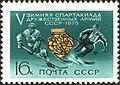The Soviet Union 1975 CPA 4430 stamp (Spartakiad Emblem, Ice Hockey Player and Alpine Skier).jpg