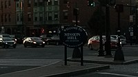 The entrance to the Mission Hill neighborhood of Boston, on Tremont Street at its intersection with Huntington Avenue and Francis Street. 8.jpg