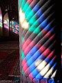 The pillar of light.jpg