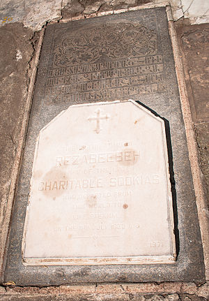 Armenians in India - Located in an Armenian Church, the oldest Christian tombstone in Calcutta belongs to Rezabeebeh, who died on 11 July 1630.