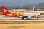 Tianjin Airlines Airbus A320 at Sanya Phoenix International Airport.jpg