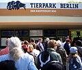 Tierpark Berlin Eingang.jpg
