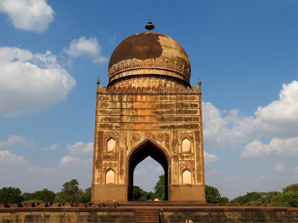 Tomb of Ali Barid Shah.jpg