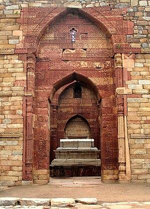 Iltutmish - Iltutmish's mausoleum