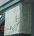 Toronto Building Column art (224831549).jpg